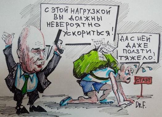 Силуанов и его рецепт экономического развития
