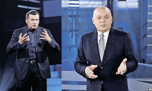 Телеведущие Соловьев и Киселев