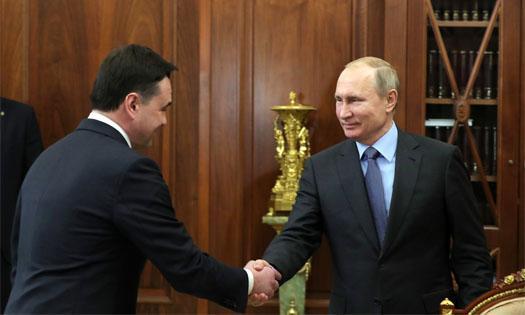 Встреча Путина и Воробьева