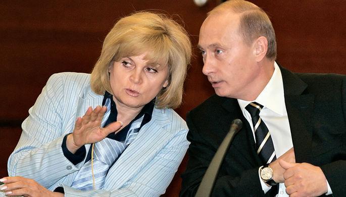 Путин поручил Памфиловой назначить его царём