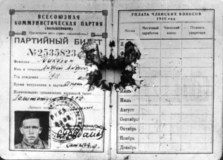 Дадим по рукам всем, кто искажает историю! Не правда ли, Владимир Владимирович?