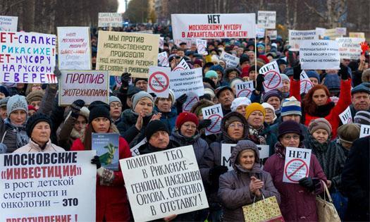 Митинг против свалки в Шиесе