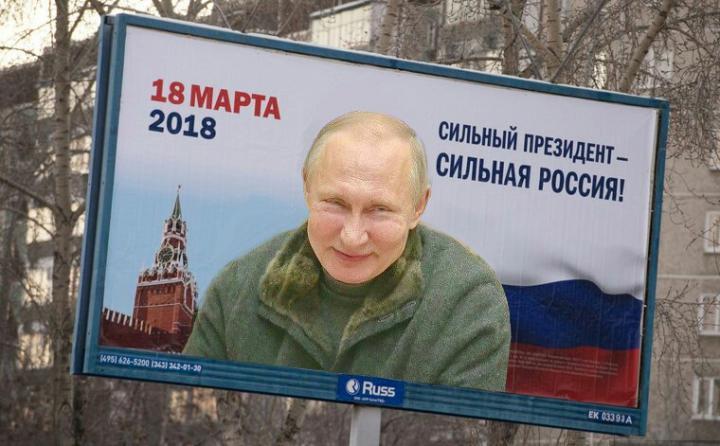 Почему так? Президент сильный, а Россия слабая и нищая?